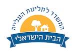 Israeli House